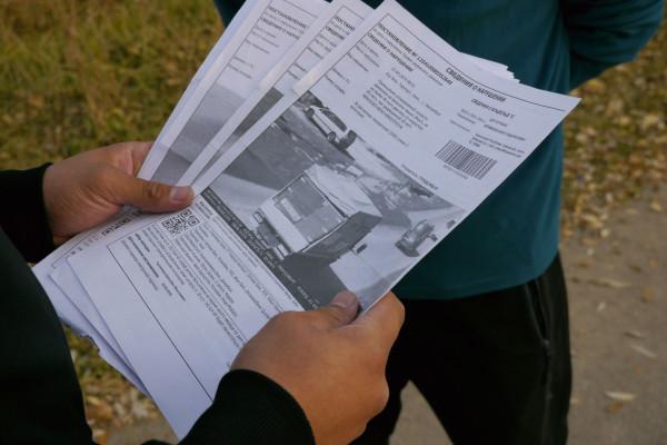 Внесен законопроект, предусматривающий снижение штрафов за отдельные нарушения ПДД