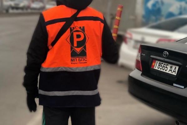 В Бишкеке парковки на некоторых улицах стали платными — 25 сомов