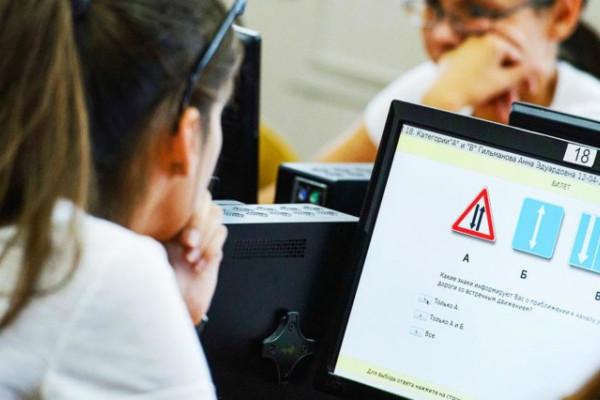 Число попыток сдать экзамен на получение прав теперь неограниченно
