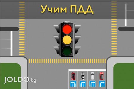 Выезд на перекресток на красно-желтый сигнал светофора