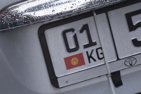 МВД ужесточает штрафы за подложные госномера на авто: с 10 000 сомов до 30 000