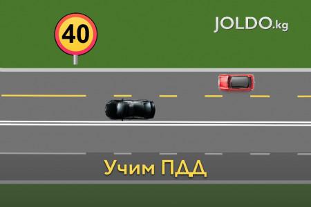 Временные дорожные знаки и разметка