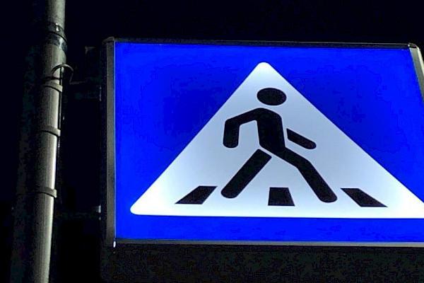 В Бишкеке установили знаки пешеходного перехода с подсветкой