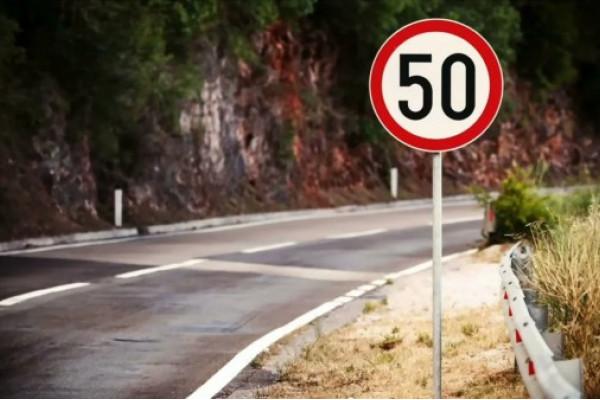 Есть ли «допустимое» превышение скорости в ПДД КР?