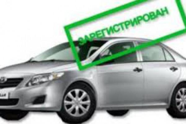 До 31 декабря авто можно оформить со скидкой