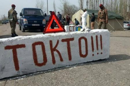 Комендантский час в Бишкеке