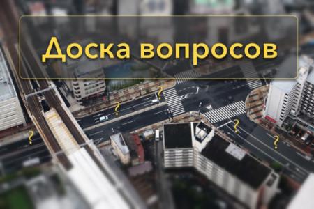 Украли Свидетельство о регистрации ТС.