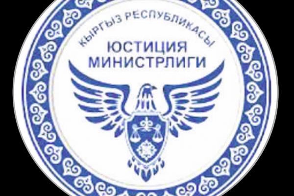 Кыргыз Республикасынын Жол кыймылынын эрежелери