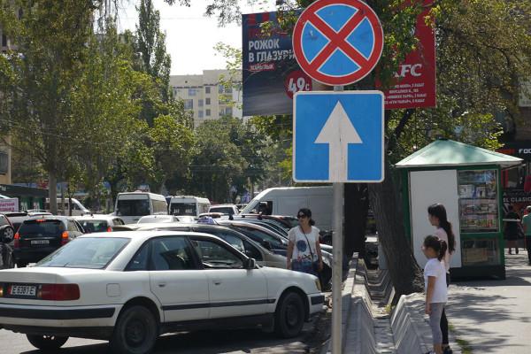 ВКыргызстане снизили штрафы занарушение ПДД