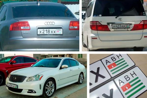 В Кыргызстане задержали 10 авто с абхазскими номерами