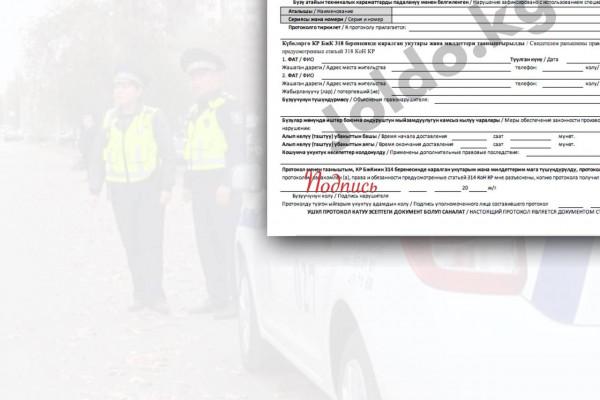 Почему не стоит отказываться подписывать протокол о нарушении