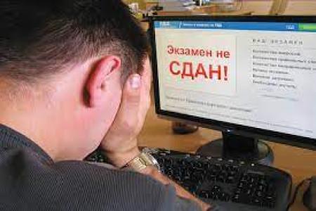 С 12 июля число попыток сдачи экзаменов на права будет неограниченным